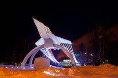 DAUERWELLE, RUSSLAND, AM 17. JANUAR Monument 2016 MiG auf dem Aufstieg 'Nacht Lizenzfreie Stockfotografie