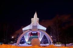 DAUERWELLE, RUSSLAND, AM 17. JANUAR Monument 2016 MiG auf dem Aufstieg 'Nacht Stockbild