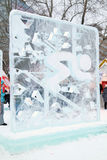 DAUERWELLE, RUSSLAND - 6. JANUAR 2014: Transparente Skulptur des Berges SK Stockfotografie