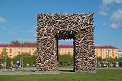 DAUERWELLE, RUSSLAND - 23. MAI 2013: Großer russischer Buchstabe P gemacht Lizenzfreie Stockfotos