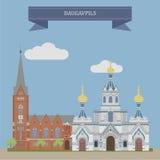 Daugavpils, Latvia Royalty Free Stock Photo