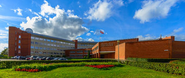 Daugavpils University of Latvia Stock Photo