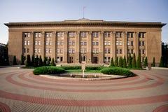 Daugavpilsuniversiteit van Letland Stock Foto's