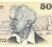 David Ben-Gurion, first Prime Minister of Israel. Portrait of David Ben-Gurion, first Prime Minister of Israel. Vintage (1978) fifty Sheqalim bill Royalty Free Stock Image