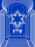 David star with glow in gate of the synagogue, monoline art, white lines on blue gradient background, Israel national colors white Stock Images