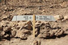 David Waterfall Sign on the Path in Ein Gedi Stock Photo