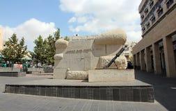 Davidka memorial In Jerusalem Royalty Free Stock Photography
