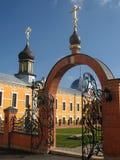 davidova monasteru pustin Obrazy Stock