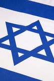 Davidsstern - Israel Stockbilder
