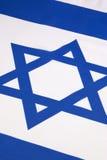 Davidsstjärna - Israel Arkivbilder