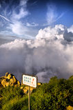 DAWN. This photo was taken in Hebei Wuling Mountain, sunrise sun and clouds form a beautiful scenery Stock Photo