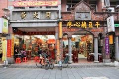 Daxi alte Straße. Taiwan Stockfotos