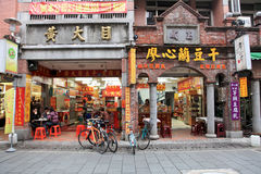 Daxi old street.Taiwan Stock Photos