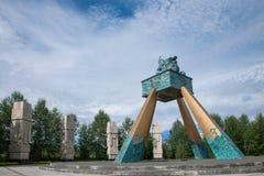 Daxinganling Mohe Arctic Village Arctic sandbar golden crown bronze sculpture Stock Images