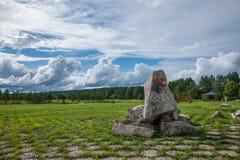 Daxinganling Mohe arktisk byarktisk hundra ord för norr asiatiska portar för stilsortssandbar fyrkantiga norr Royaltyfri Foto