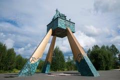 Daxinganling Mohe wioski sandbar Arktycznej Arktycznej złotej korony brązowa rzeźba obraz stock