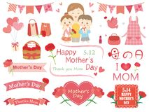 Day  de la mère illustration stock