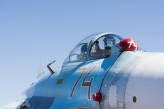 Day of airforce background. Royalty Free Stock Images