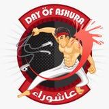 Day Of Ashura Muslim Islam Stock Photos