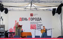 The Day of the City Celebration in Moscow Stock Photos