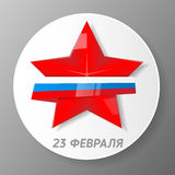 Day of the defender Fatherland. The day Soviet and Russian Armies. Day of the defender of Fatherland. The day of Soviet and Russian Armies. Vector illustration Stock Image