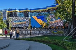 Day of Defender of Ukraine. Dnipro, Ukraine - October 14, 2018: National holiday of Day of Defender of Ukraine on the open stage stock photos