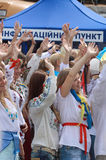 Day of Independence of Ukraine Stock Photos