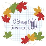 Day of knowledge Russian, Cyrillic. Hand drawing lettering. Notebook in a cage and autumn maple leaves. Card. Vector. EPS 10 Stock Images