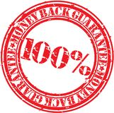 30 day money back guarantee rubber stamp. Illustration royalty free illustration