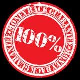 30 day money back guarantee rubber stamp,. Illustration stock illustration