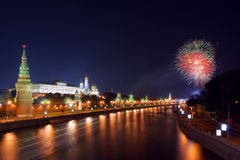 Day of Moscow city. Festive salute at the Day of Moscow city Stock Photography