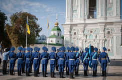 Day of the National Flag in Ukraine Stock Photo
