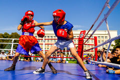 Day of Physical Culture and Sports in Uzhgorod Stock Photos