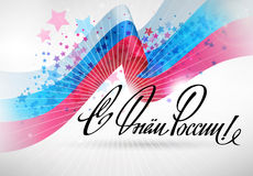 Day of Russia 12 June. Independent Day of Russia. Vector typographic with the Russian Flag and stars. Inscription is 'With the Day of Russia'. Vector image for stock illustration