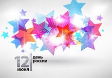 Day of Russia June 12. Day of Russia 12 June. Independent Day of Russia. Vector typographic with the Russian Flag and stars. Inscription is 'With the Day of Stock Photo