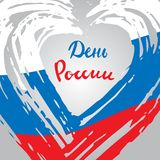 Day of Russia, June 12. Vector illustration. vector illustration
