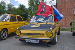 Day of Russia in Tula Royalty Free Stock Photos