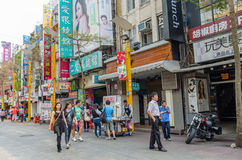 Day scene of the Ximending,Taiwan Stock Image