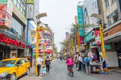 Day scene of the Ximending,Taiwan Stock Images