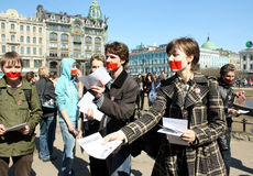 Day of silence in Saint Petersburg. Russia, 25 April 2009 Stock Photo