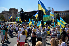Day of ukrainian flag. In Dnepropetrovsk, 23 August, celebrate Flag Day. All residents are located on street with yellow-blue flag of Ukraine. On the streets of Royalty Free Stock Image