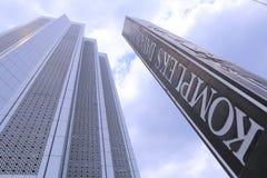 Islamic architecture Kuala Lumpur  Royalty Free Stock Image