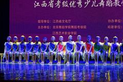 Daydream танца ` s детей испытания звёздной академии танца Пекина неба сортируя выставка Цзянси достижения выдающего уча Стоковые Фото