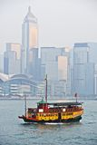 Daylight view on Hong Kong island Stock Image