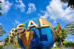 Daytime of rotating globe fountain Stock Image
