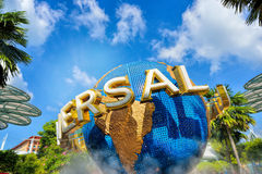 Daytime of rotating globe fountain Royalty Free Stock Photo