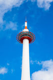 Daytime view of the top of Kyoto Tower, a 131 metre observation Stock Images