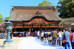 Dazaifu in Fukuoka Stock Images
