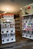 Dazaifu Japan - Maj 14, 2017: Gashapon maskiner, den populära varuautomaten fördelade kapselleksaker i en shoppa, Dazaifu Arkivfoto