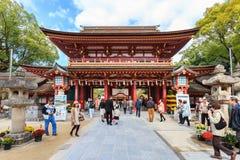 Dazaifu Tenmangu Fotografia Stock